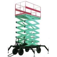 液壓升降機 移動升降平臺 剪叉貨梯 高空作業平臺