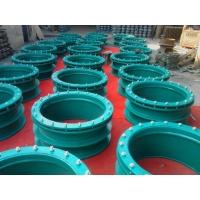 02S404国标柔性防水套管