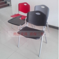 培训椅带写字板,会议椅,职员椅,办公椅