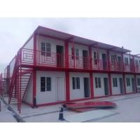 温州经济技术开发区海城鑫盛活动板房加工厂