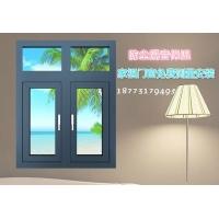 长沙家福凤铝铝合金门窗断桥隔音钢化玻璃推拉窗隔热封阳台窗热销