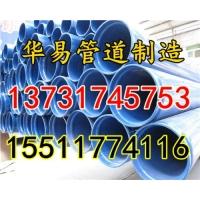 内外环氧涂塑防腐钢管.环氧树脂防腐钢管