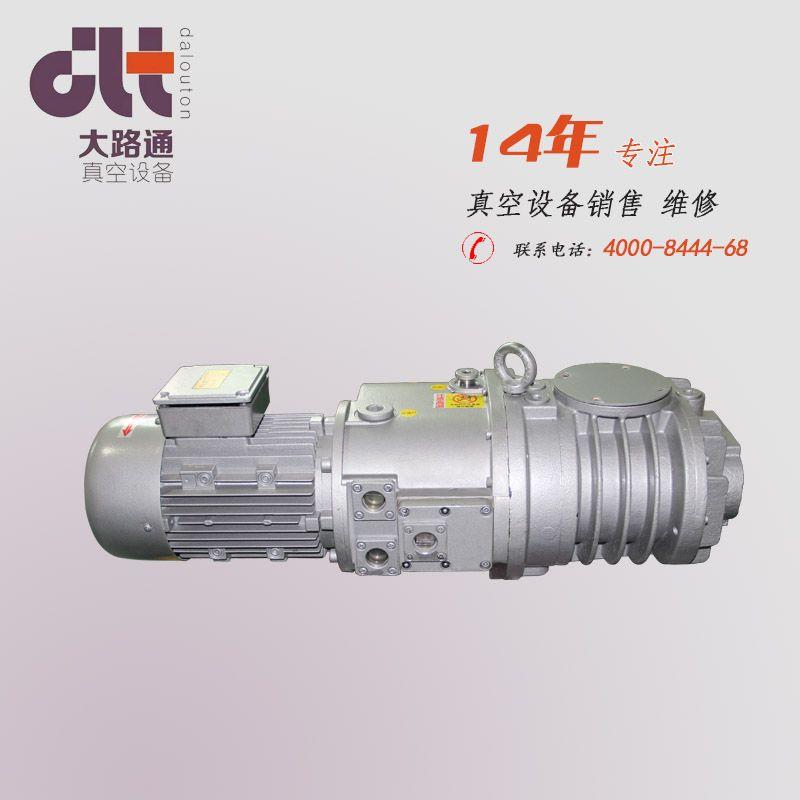 供应替代爱德华EH250罗茨真空泵产品,承接爱德华EH250