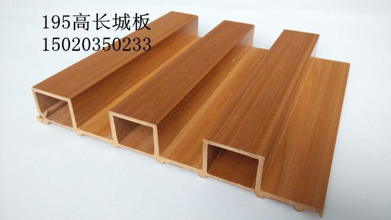 七台河生态木195长城板规格图