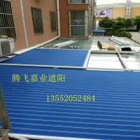 北京三里屯定做阳光房天棚帘北京定做遮阳棚
