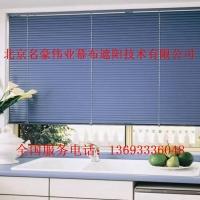 名豪B-022办公窗帘百叶帘遮光卷帘学校布艺窗帘