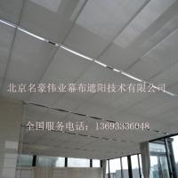 天津定做名豪Y-067商场电动天棚帘室内隔热帘