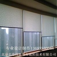 北京名豪s-622卷帘式窗帘办公卷帘窗帘草帘