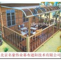 武清铝合金遮阳棚楼顶档雨棚露台棚雨搭透明耐力板雨棚