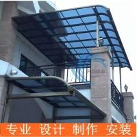 别墅阳台雨棚雨棚价格雨棚批发露台棚耐力板雨棚