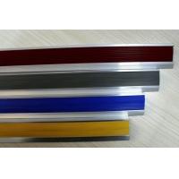 45mm铝合金楼梯防滑条防滑铝板