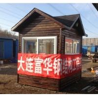 沈阳岗亭,专业的欧式岗亭制造厂家——富华钢结构岗亭
