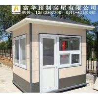 盘锦轻体房厂家,景观式集成房屋搭建,富华承接全国工程。