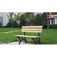 园林椅子/景区休闲椅/公园椅子\树围椅子全国物流配送。