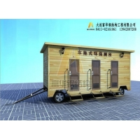錦州拖掛式移動廁所 流動衛生間 環保公廁 免水廁所廠家
