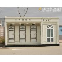移動水沖廁所 整體廁所 公共洗手間 自動打包公廁廠家