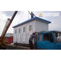 沈阳环保公厕、经济型移动厕所、园林景区环卫卫生间生产厂家