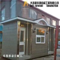 石家庄景区卫生间,邢台泡沫封堵厕所,免水冲厕所