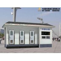 黄山景区卫生间 旅游区环保公厕 风景区移动厕所 全国物流配送