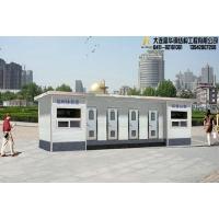 景区环保厕所,旅游区公共卫生间,广场免水冲移动厕所厂家