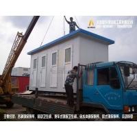 本溪移动厕所,凤城景区环卫厕所,丹东移动环保公厕,辽宁富华