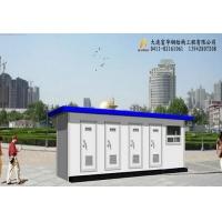 移动厕所,公共景区卫生间,环保型车载卫生间厂家