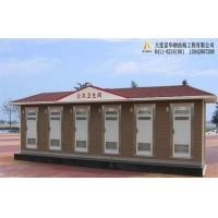鞍山环保厕所,丹东公共卫生间,营口移动厕所工厂