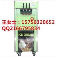 成都冰之乐冰淇淋机