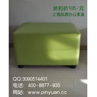 绿色舒适沙发凳