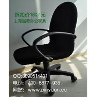 上海黑色麻布汽棒升降中背转椅