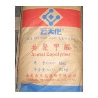 供应POM塑胶原料M90