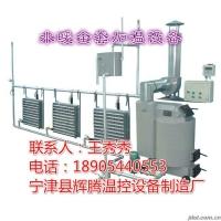 温室大棚专用养殖升温锅炉