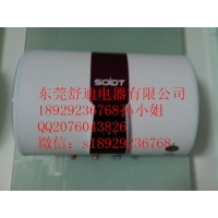 舒迪电瓷能热水器 陶瓷芯片加热元件电瓷热水器