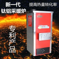钛铝采暖炉全铝采暖炉钛合金采暖炉铝合金电池箱体焊接