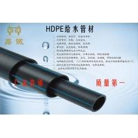 淄博PE给水管6-16公斤PE100级给水管材