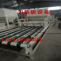 匀质板设备A级改性聚苯乙烯保温防火板生产线