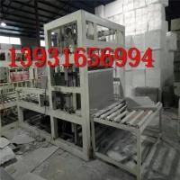 水泥基匀质板设备3-10公分水泥基切割设备