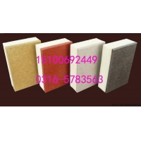 新型材料保温装饰一体板价格