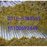 保温隔热材料玻璃棉管壳