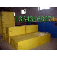 丹东市南京建材酚醛复合板、供应防火板
