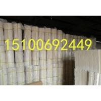 无石棉微孔硅酸钙板 硅酸钙保温材料