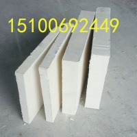 硅酸钙板 工业窑炉 保温隔热材料 厂家 价格