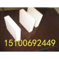 供应A级硅酸钙耐火材料1000C°