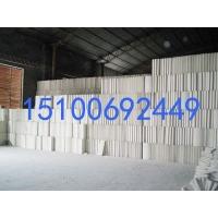 100%无石棉硅酸钙防火板