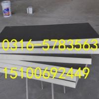 聚氨酯硬泡保温复合板规格..