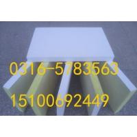石家庄市玻纤吸声节能天花板平板系列