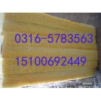 本厂专业销售南京玻璃棉纤维板