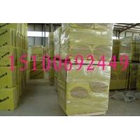 厂家直销大批量高密度防水岩棉板