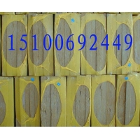 本厂专业供应上海岩棉复合板规格容重