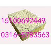 仿花岗石饰面聚苯一体板